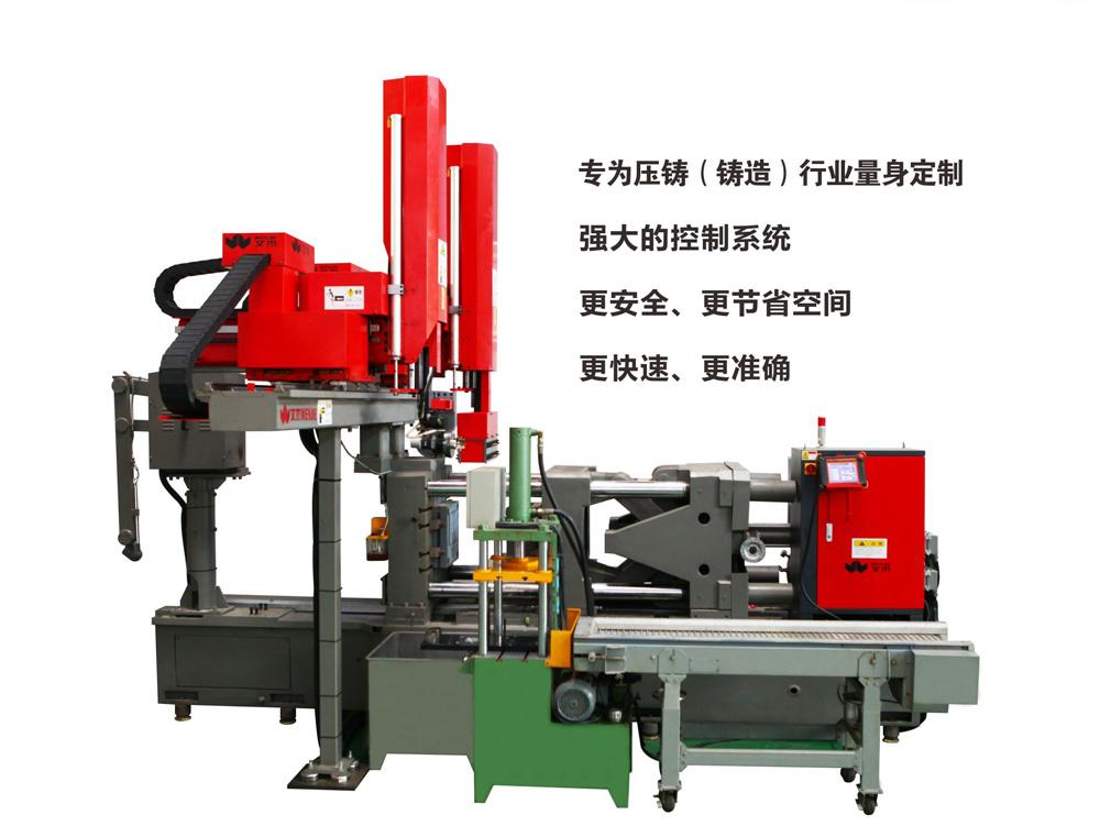 压铸线性机械人