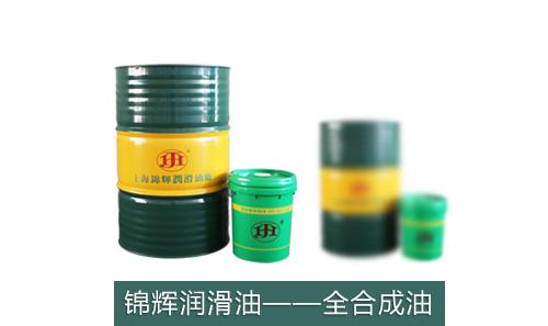 涡轮蜗杆油