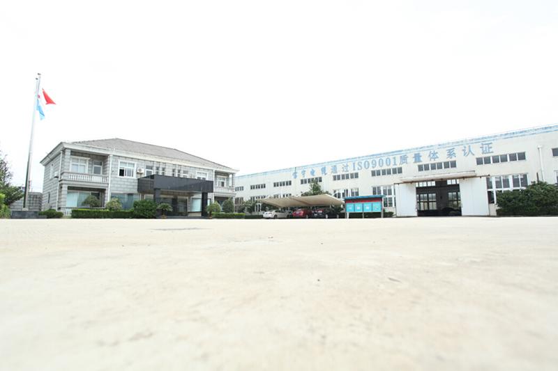 fulao2官网廠區