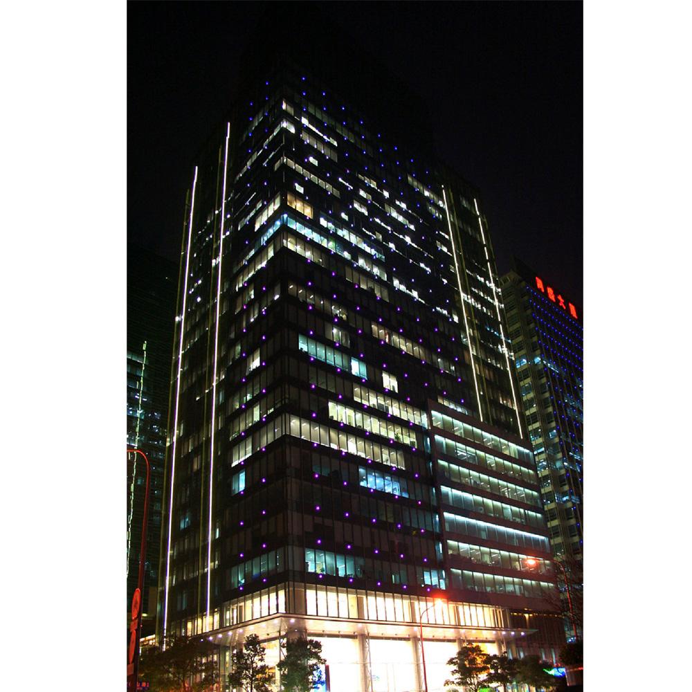 城建国际中心大厦