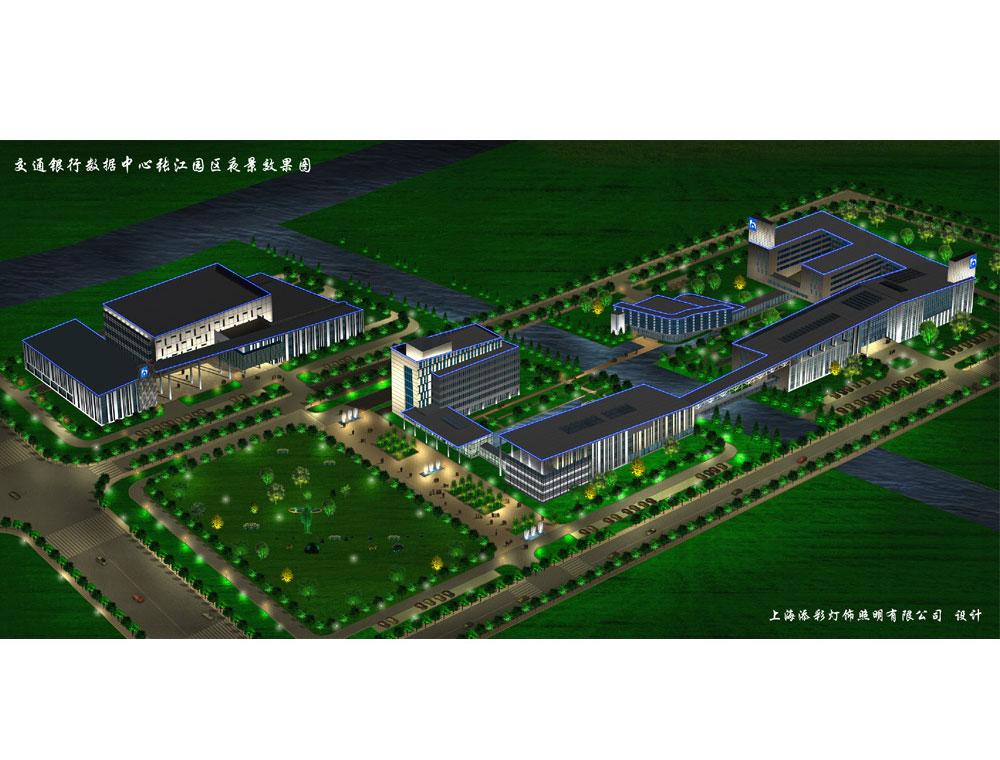 交通银行数据处理中心(上海)项目