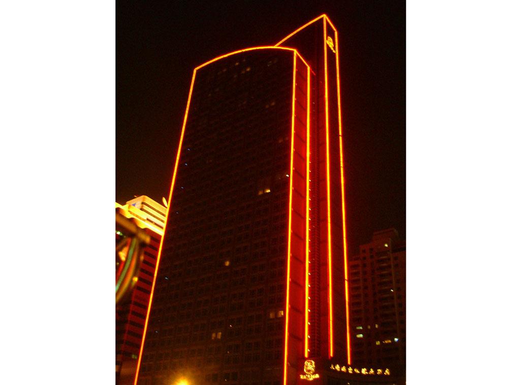 上海红塔大酒店