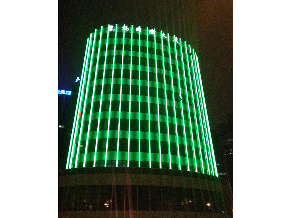 岚桥国际大厦(新上海商业城15号地块)