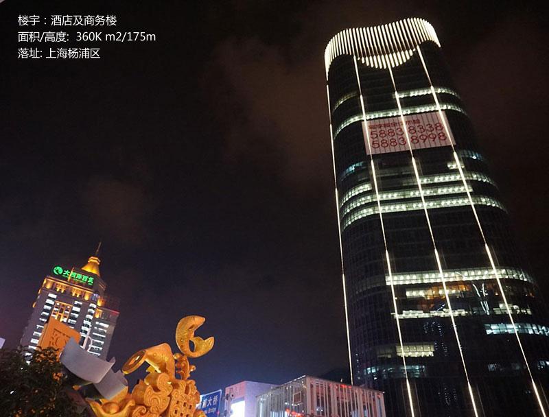 合生国际广场