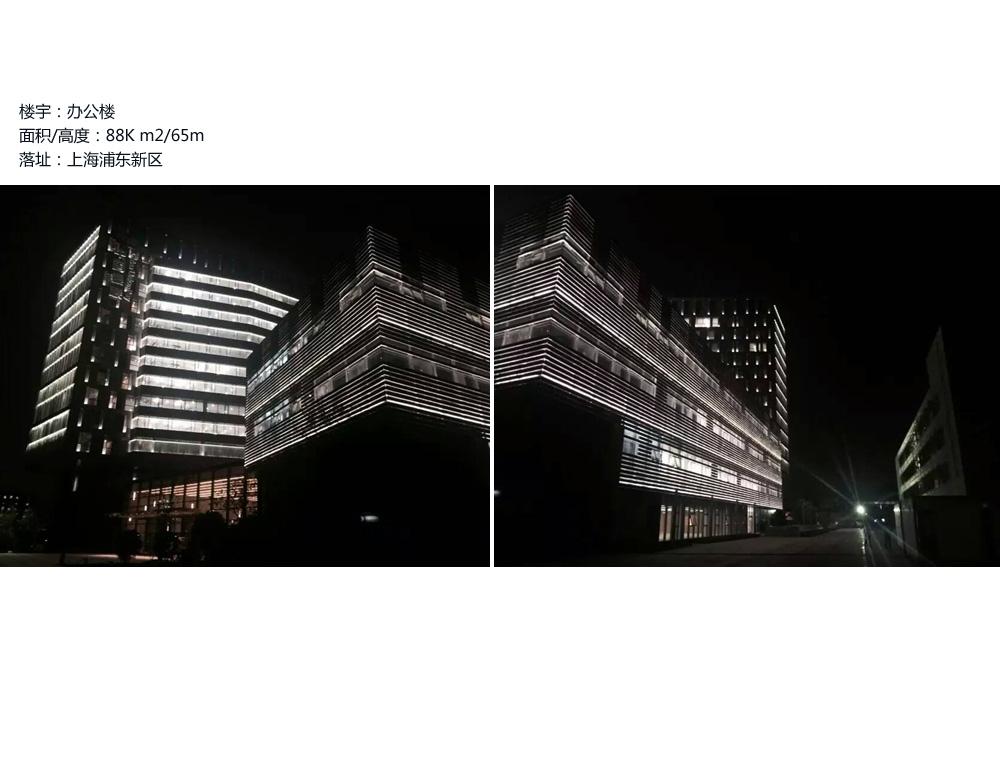 银联研发数据中心