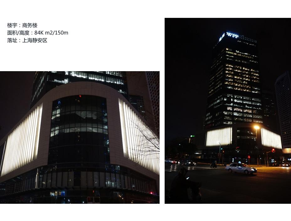 上海洲际中心(二期)(现名:达邦协作广场)
