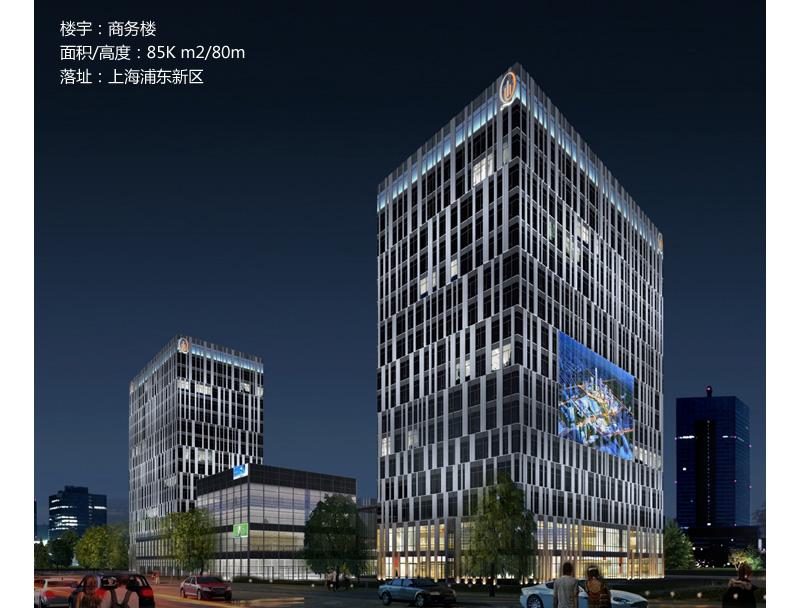 上海前滩企业天地(三期)