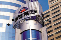 上海华谊(集团)公司