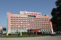 杭州钢铁集团公司