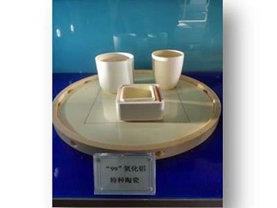 氧化铝陶瓷产品