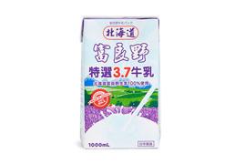 公司PB产品——北海道富良野