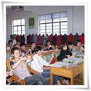 素质教育与潜能开发课