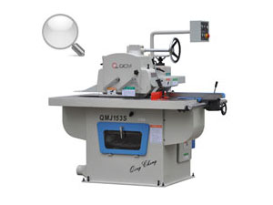 QMJ153自动单片纵锯机