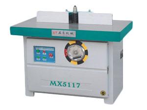 MX5117 立式单轴木工铣床