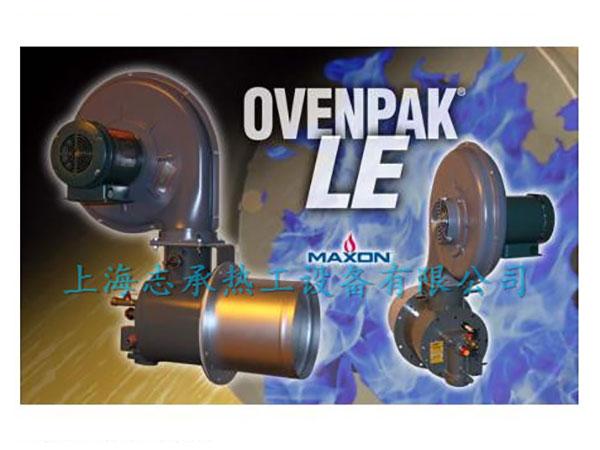 低氮燃烧器-OPLE