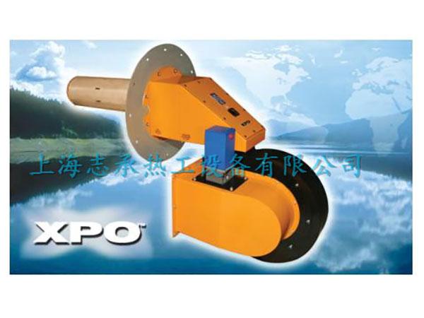 超低氮燃烧器-锅炉XPO燃烧器