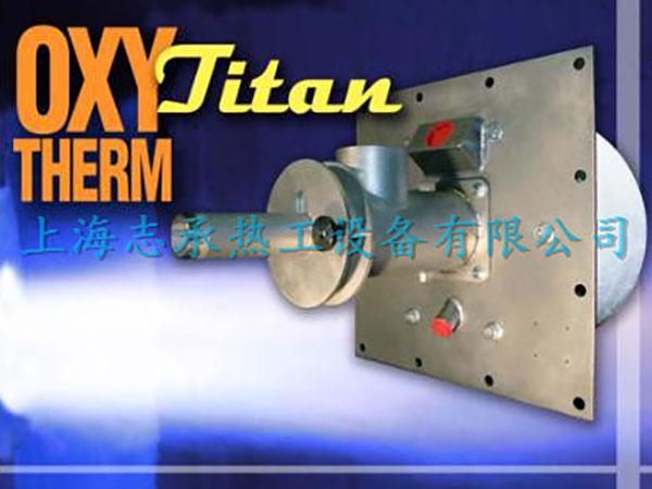 钢铁行业全氧燃烧器