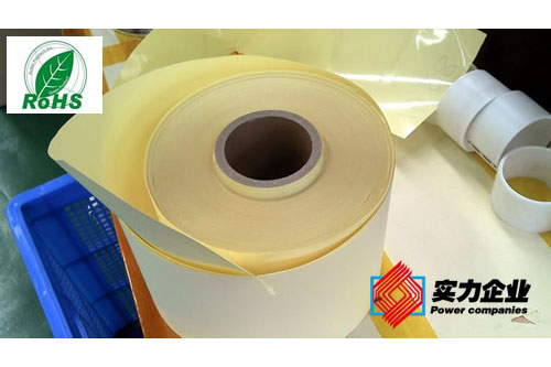 Polyester PET AB-sided tape