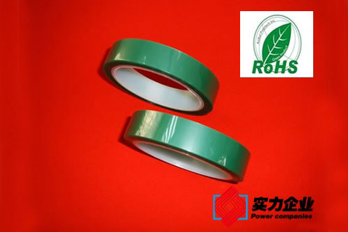 The total thickness of 0.06 Green PET polyester powder coating silicone tape masking tape