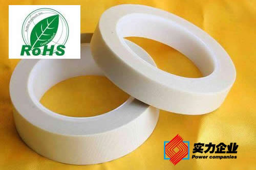 Glass cloth tape transformer special tape