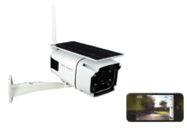 Solar Home CCTV