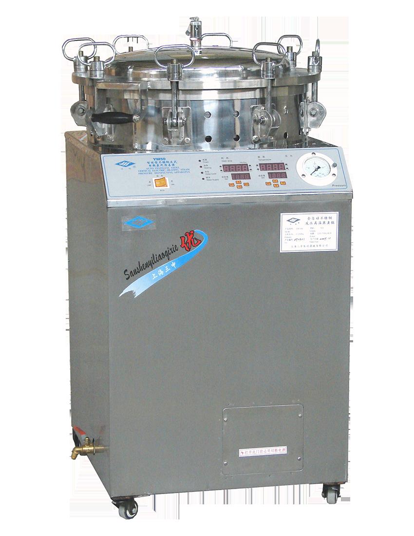 YM系列CM型立式压力蒸汽灭菌器(液晶触摸屏智能控制型)