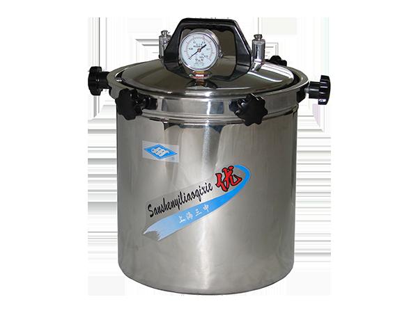 YX280B型手提式不锈钢压力蒸汽灭菌器(非医用)