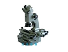 小型工具显微镜JGX-1