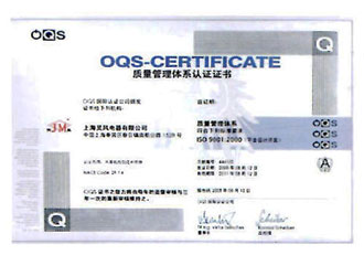 ISO9001:2000管理体系认证