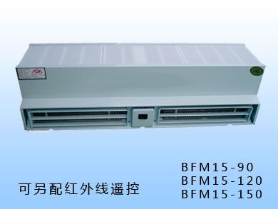 RFM15系列PTC热风幕