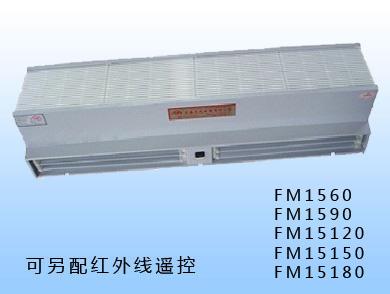 厚型自然风15系列风幕机