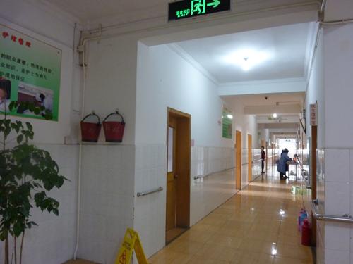 住院部内部环境