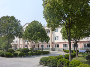 住院部大楼环境