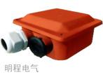 Y2系列电机接线盒