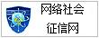 金沙棋牌官网下载