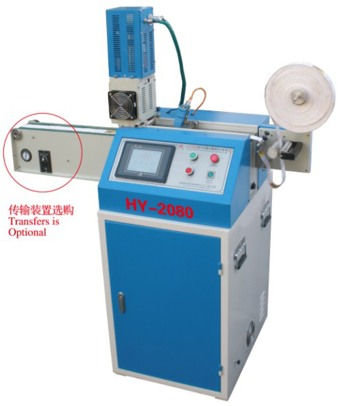 HY-2080超声波微电脑商标切断机