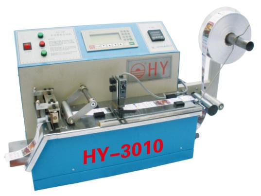 HY3010冷热切标机