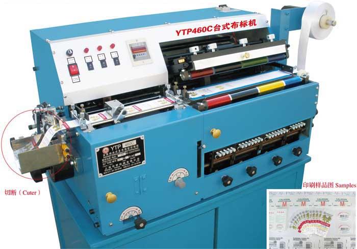 台式商标印刷机