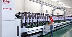 江苏贝博app手机版科技股份有限公司-贝博针织纱生产线