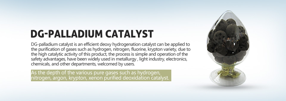 Palladium catalyst