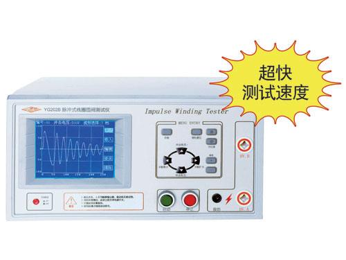 YG201B-5K/YG202B匝间冲击耐压试验仪