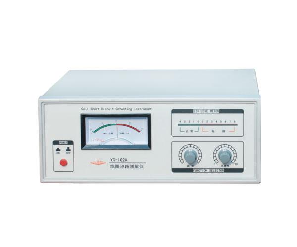 YG102A型线圈短路测量仪
