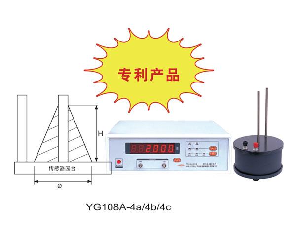 YG108A/YG4a/4b/4c型线圈圈数测量仪