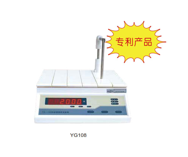YG108型线圈圈数测试仪