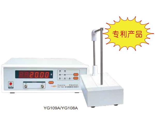 YG109A/YG108A型线圈圈数测试仪