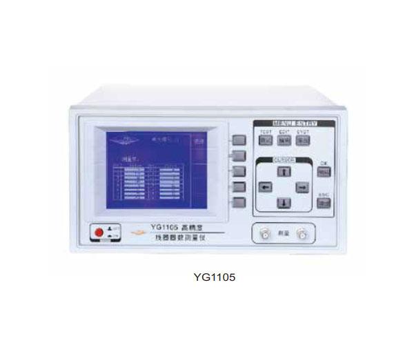 YG1105型线圈圈数测量仪