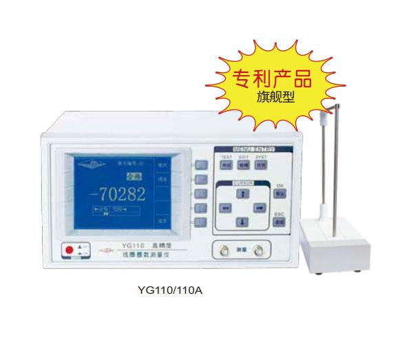 YG110/110A型线圈圈数-短路测量仪