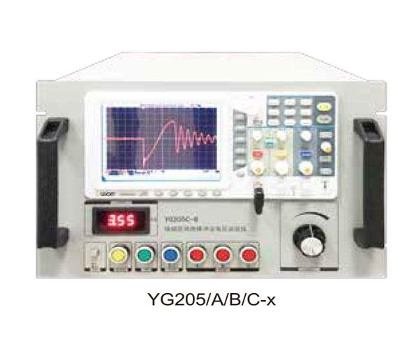 YG205系列绕组匝间绝缘冲击耐压试验仪