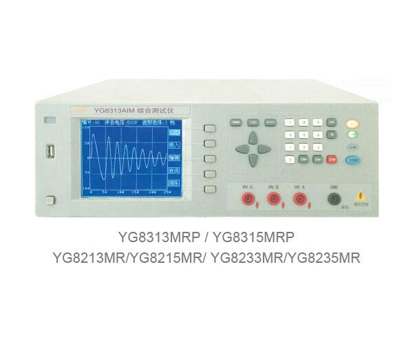 YG8XXX系列综合测试仪(匝间脉冲.直流电阻.音圈极性)