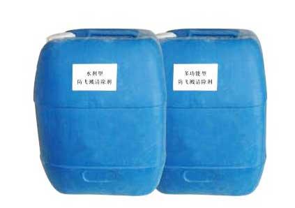 水剂环保防飞溅涂料